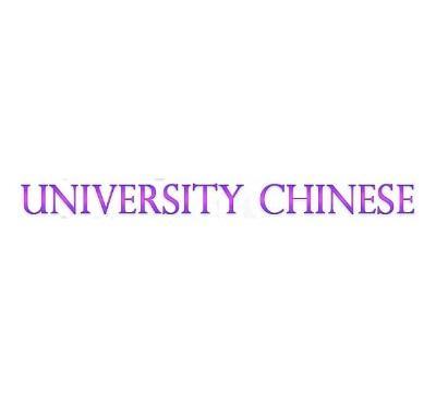 University Chinese