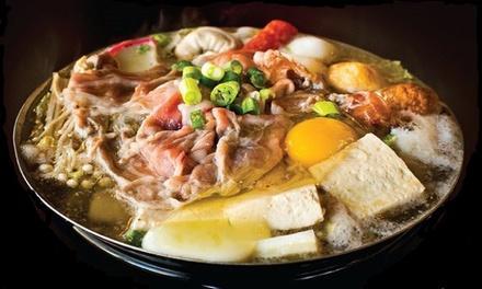 Hot Spot Original Taiwanese Hot Soup