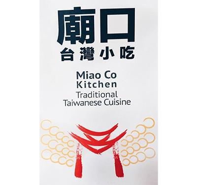 Miao Co Kitchen