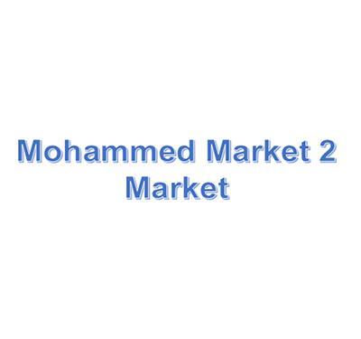 Mohammed Market 2 Market
