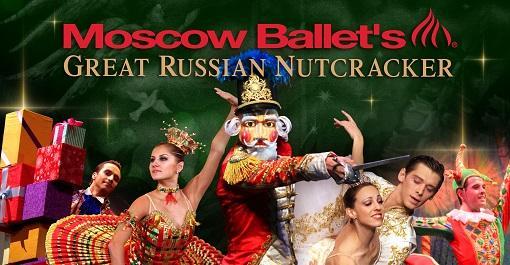 Moscow Ballet's Great Russian Nutcracker at Centennial Hall