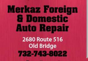 Merkaz Foreign & Domestic