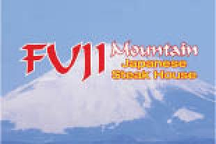 Fuji Mountain Steakhouse