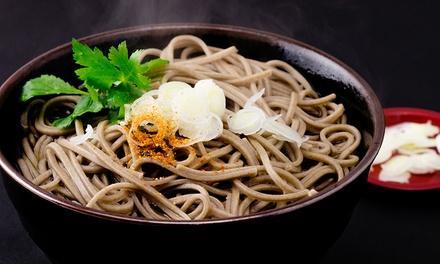 Pho -A Noodle Bar