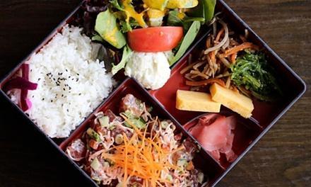 Obento-Ya Japanese Bistro