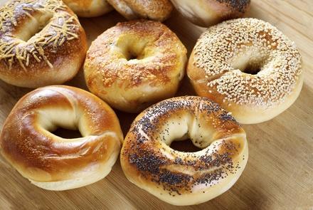 Sam's Hot Bagels