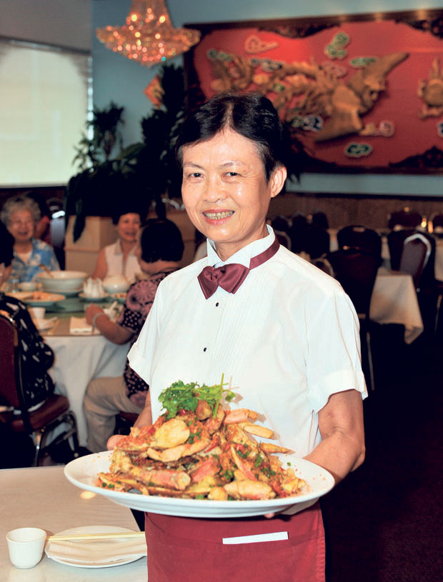 LUNG FUNG CHINESE RESTAURANT