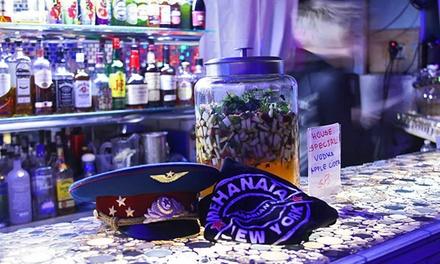 Mehanata Bulgarian Bar