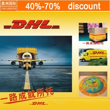 Discount Express