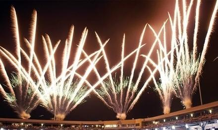 American Fireworks Company