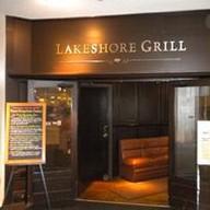 Lakeshore Grill at Macy's Ridgedale