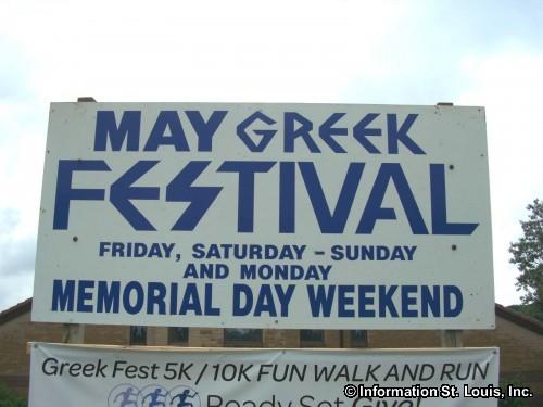Assumption Greek Festival
