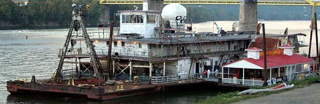 """USS """"Nightmare"""""""