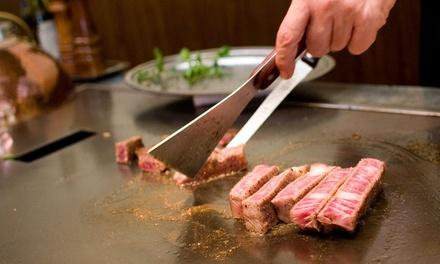 Kumo Japanese Steak House