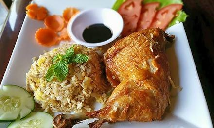 Pho Hoang Minh Vietnamese Restaurant