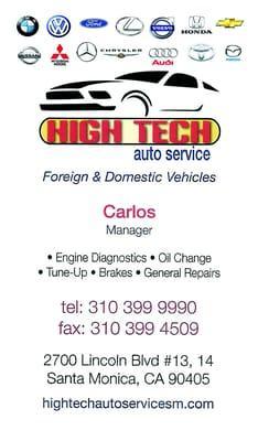 High Tech Auto Service