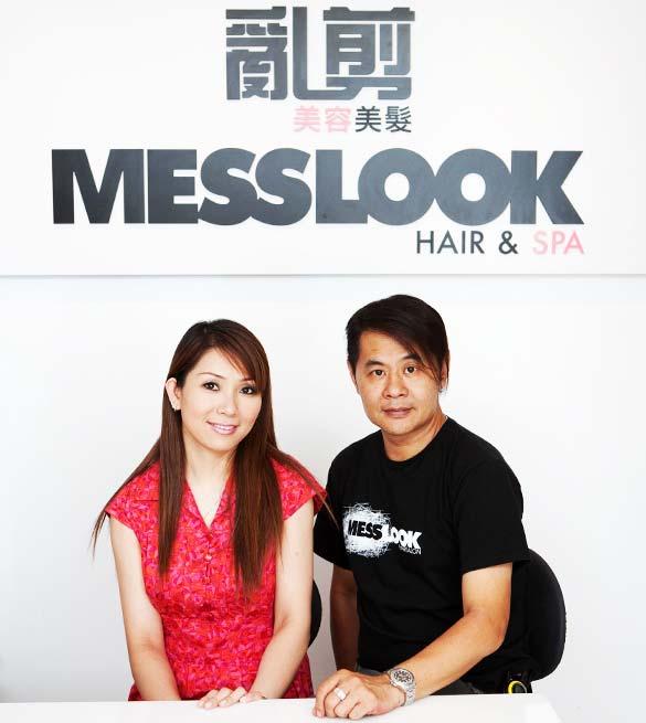 MessLook