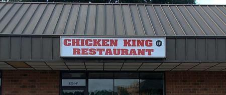 CHICKEN KING #11