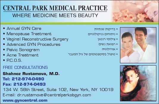 Central Park Medical Practice