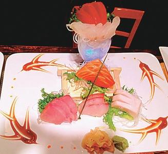 Mino Japanese Restaurant & Sushi Bar