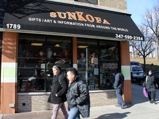 Sunkofa Gift Shop Cafe