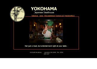 Yokohama Japanese Steak House
