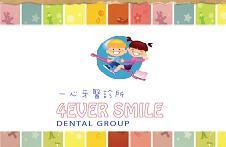 4 Ever Smile Dental Group