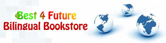 Best4Future Bilingual Bookstore