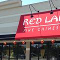 RED LANTERN FINE CHINESE DINING