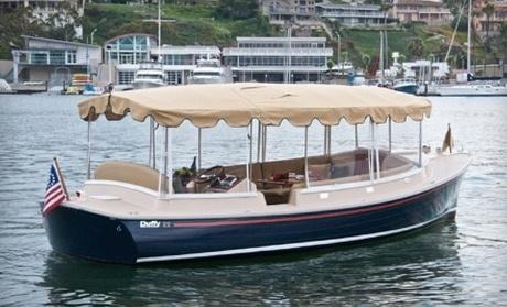 SJ Koch Duffy Electric Boat Rentals