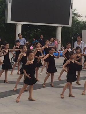 Artson Dance Sport Center