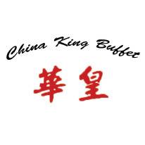 China King Buffet - Waynesboro