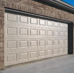 Armstrong Garage Doors