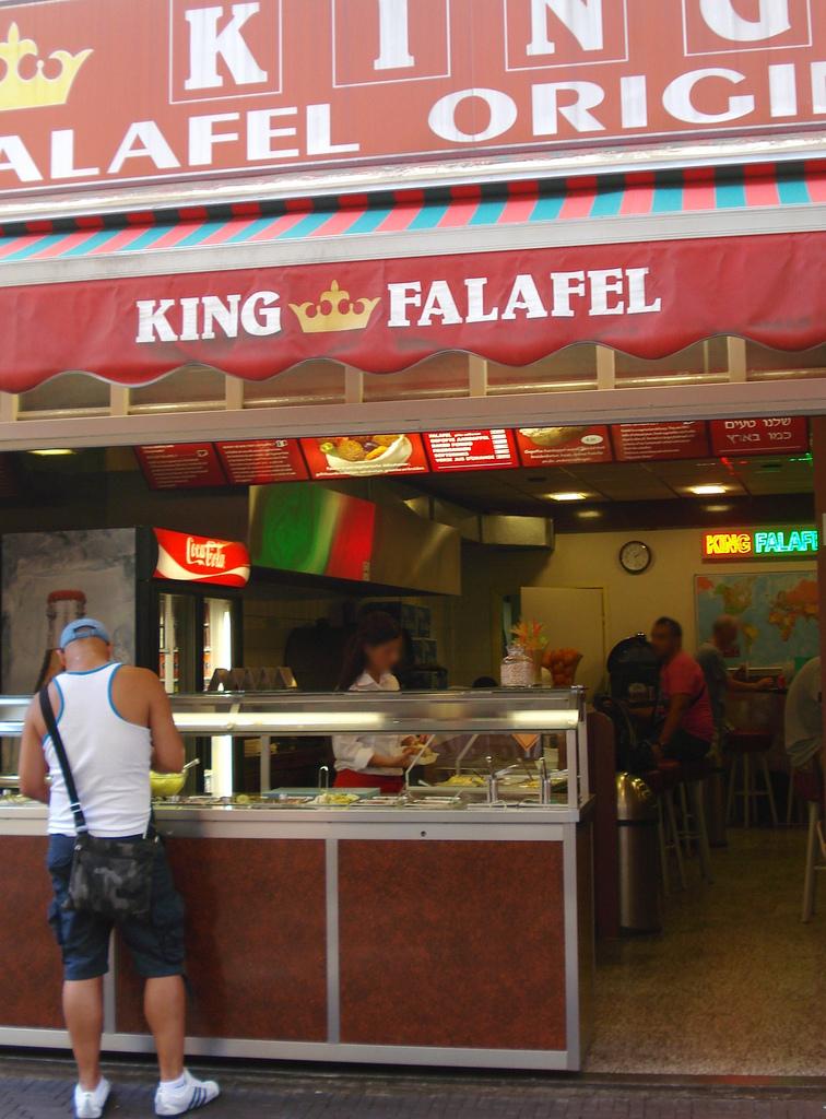 Falafel Den