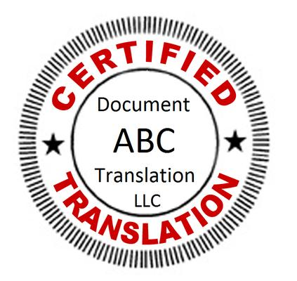 ABC Document Translation Service