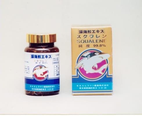 Longevity International Healthcare & Medical Supply