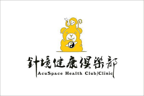 AcuSpace Health Clinic