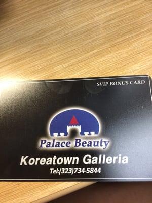 Galleria Palace Beauty