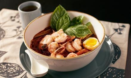 Siam Hartford Thai Cuisine