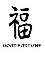 Good Fortune Premium Chinese Cuisine