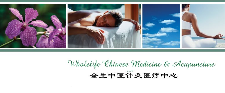 Wholelife Chinese Medicine & Acupuncture Center