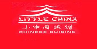 Little China