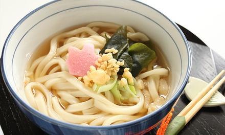 Mifune Restaurant