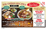 Southern Recipes Grill