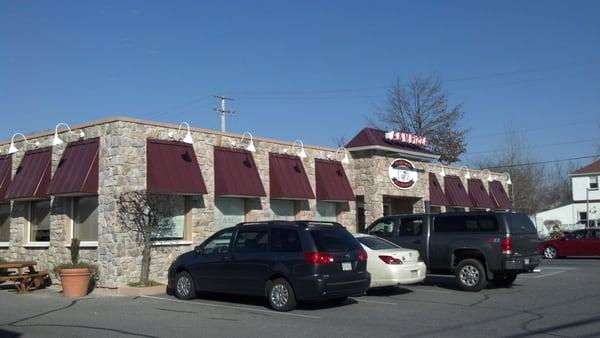A & M Pizza East