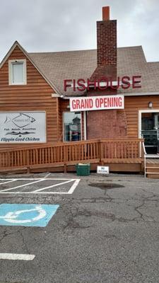 Fishouse
