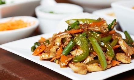 Green Basil Thai Cuisine