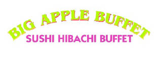 Big Apple Buffet