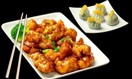 ChiAm Chinese Restaurant