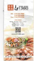 Ln1380 Restaurant